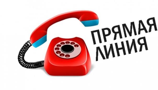 ВНИМАНИЕ!В рамках партийного проекта «ЕДИНАЯ РОССИЯ» ко