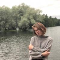 Алиса Медведева