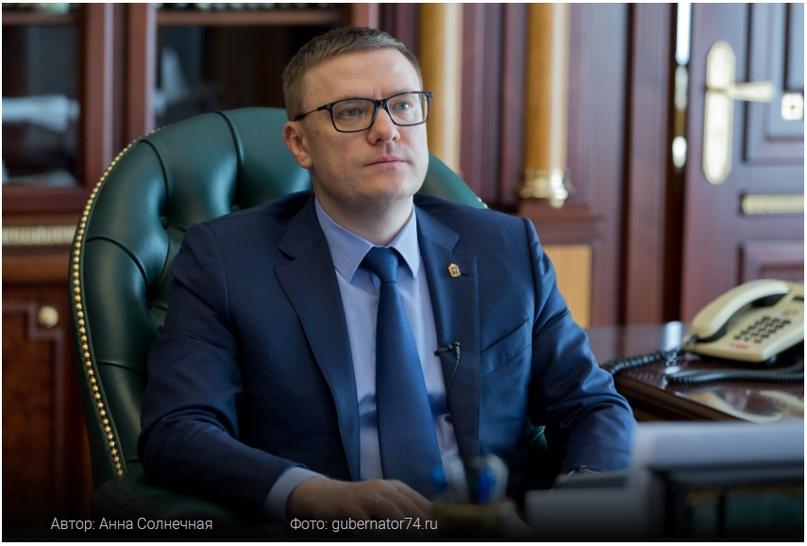 Рабочий визит губернатора Челябинской области сегодня проходит в Миассе