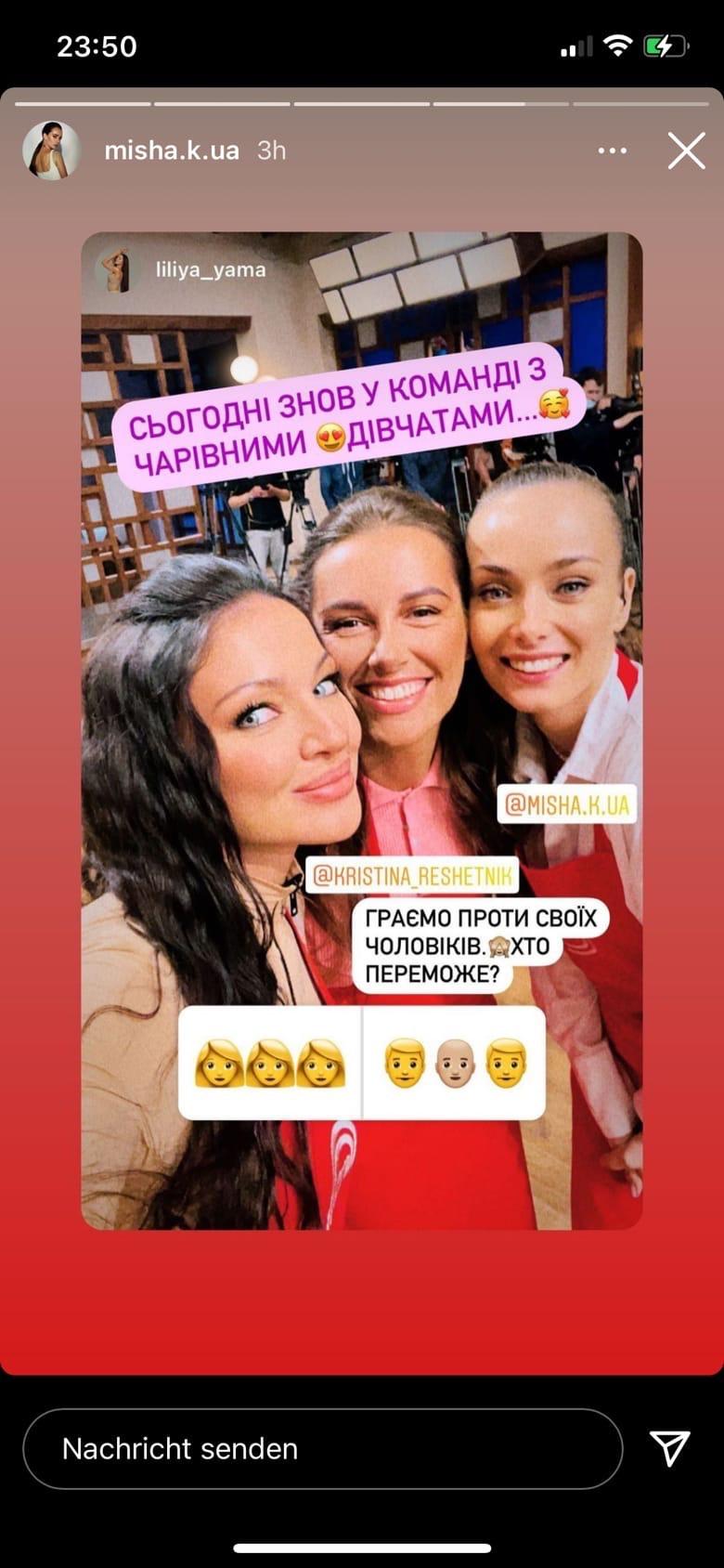 Ksenia Mishina - Sasha Ellert - Bachelorette Ukraine -  Season 1 - Discussion  - Page 9 9HKDMe9xPT4