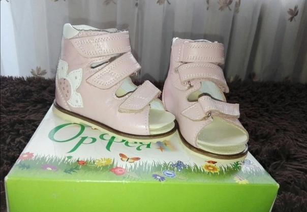 Продам ортопедических сандали, для девочки. Состоя...