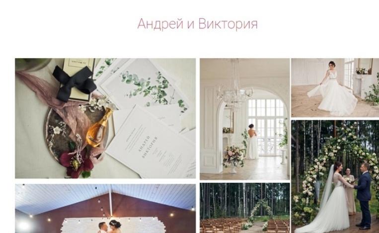 Продвижение свадебного агентства в Инстаграм, Яндекс.Директ | Кейс