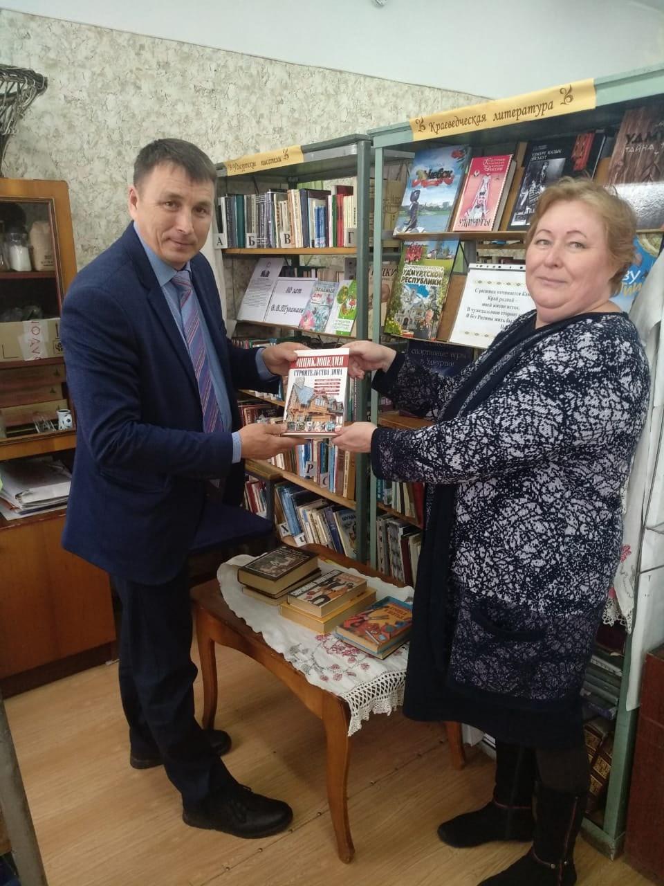 Ежегодно в библиотеках Можгинского района проводится акция «Дарите книги с любовью».