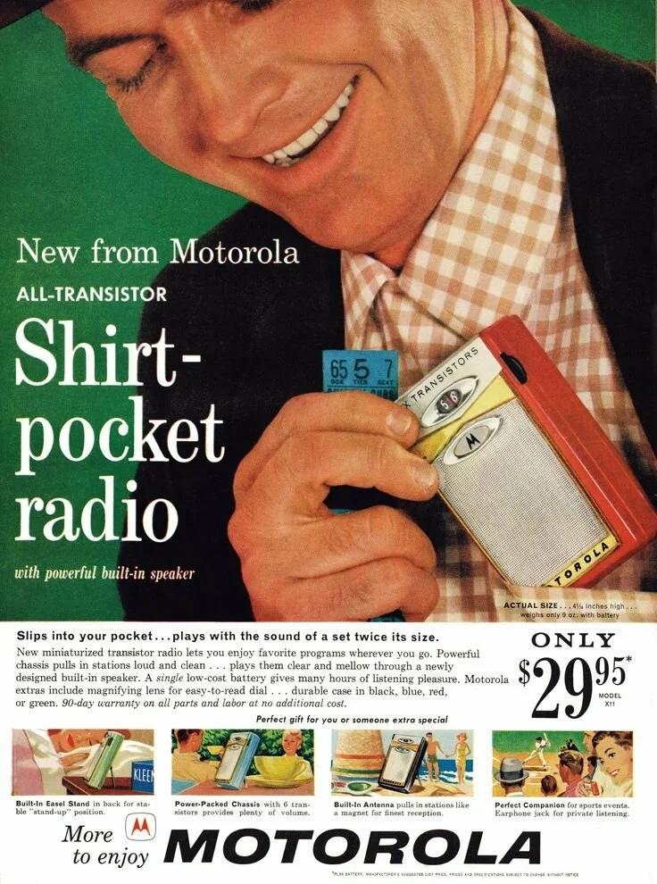 Как разорили американскую фирму Motorola, создательницу сотовой связи