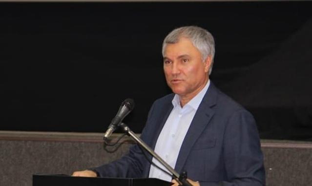 Вячеслав Володин высказался о Праймериз-2021