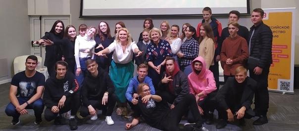 Студенты Торжка приняли участие в образовательном ...