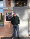 Тёма Сергеевич