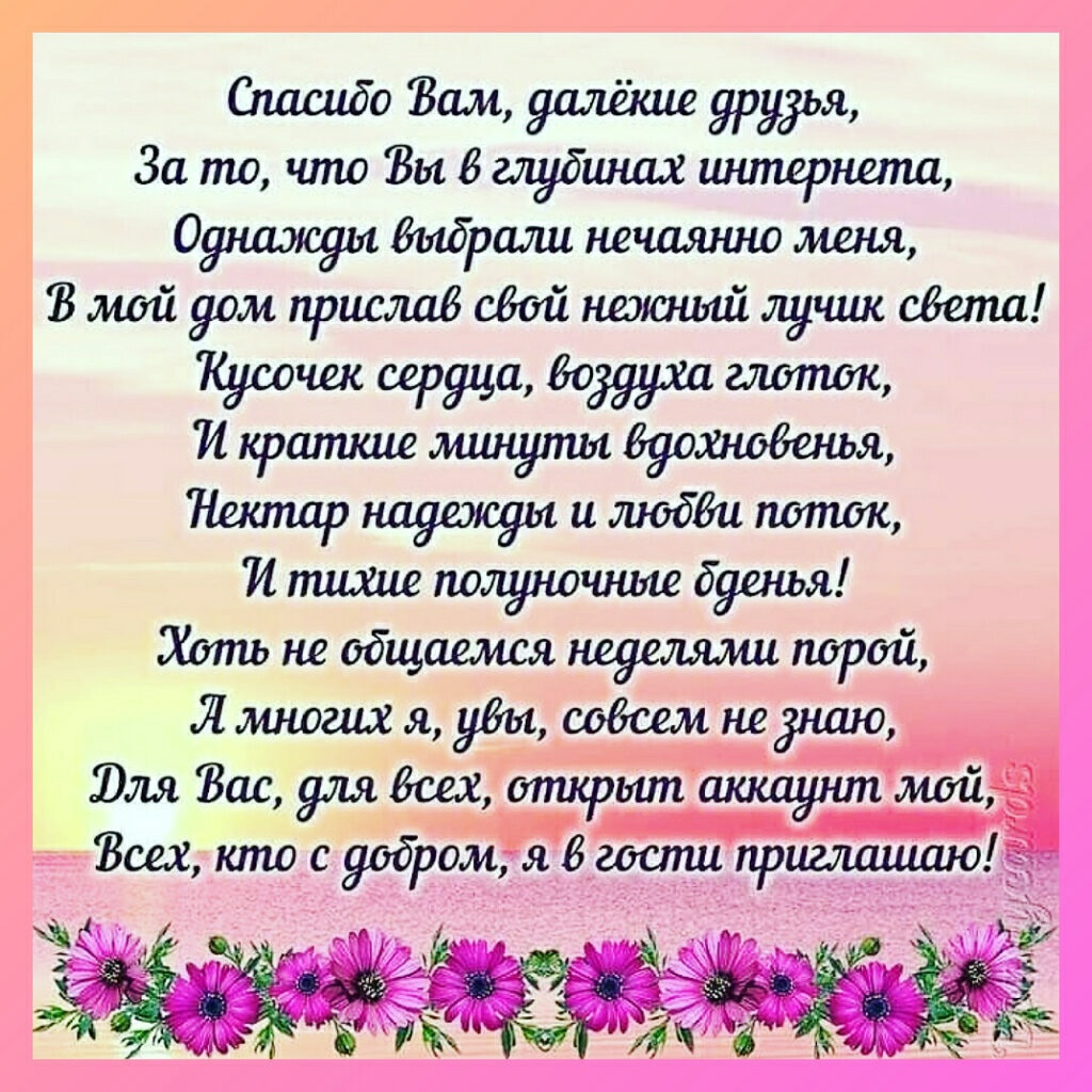 фото из альбома Тамары Девятовой №1