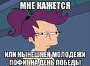 Ромадов Николай | Марьино | 19