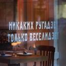 Сухов Кирилл | Москва | 2