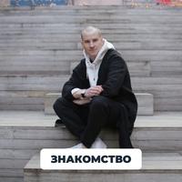 Алексей Толкачев фото №6