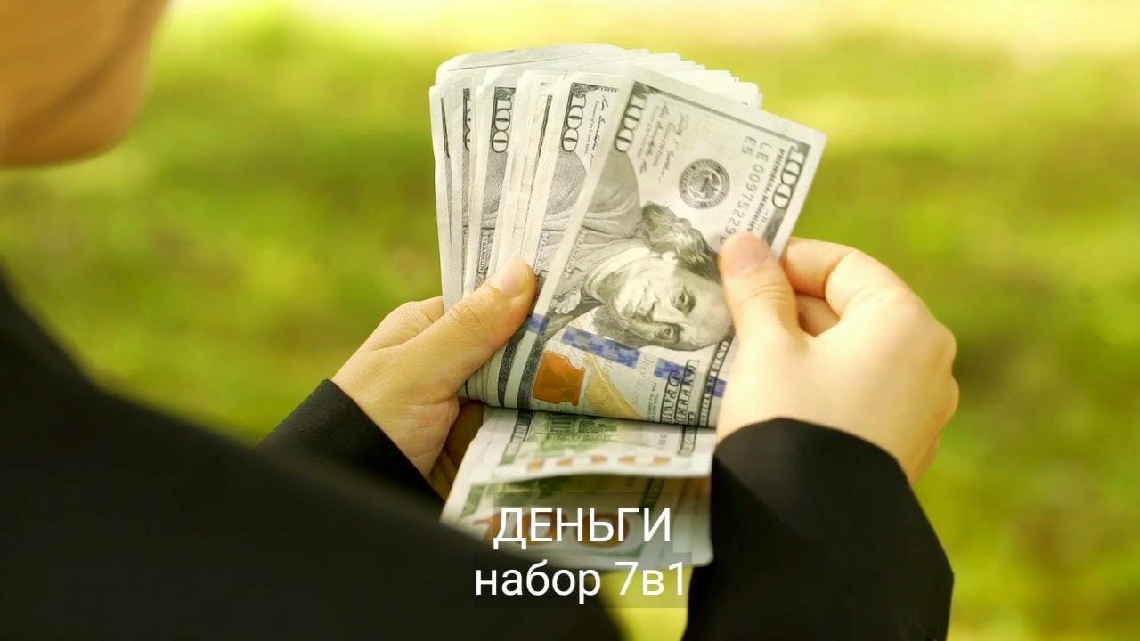 маг - Программы от Елены Руденко - Страница 3 IHQigzJ817U