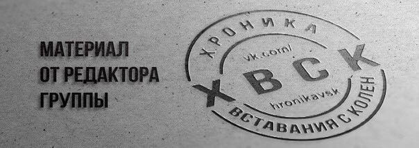 #МинскийМир ХРОНЬ МИНСКО - СВИНСКИХ СОГЛАШЕНИЙ