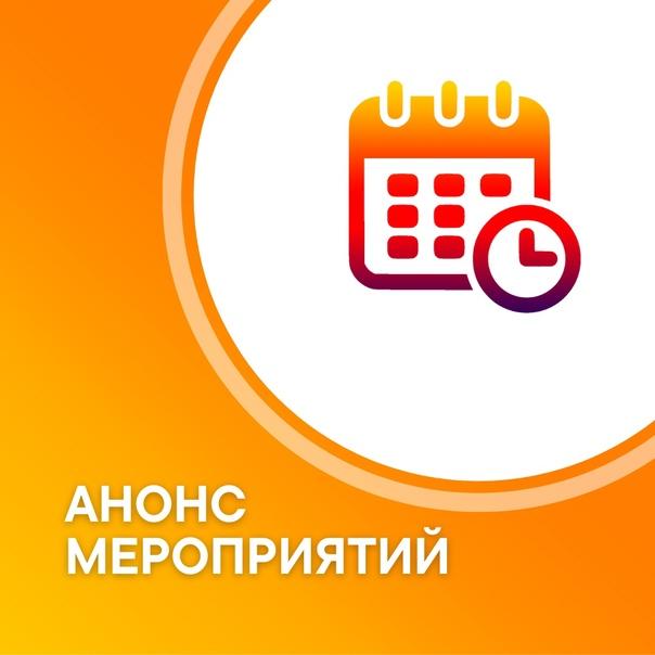 ❗Уважаемые жители Киреевского района!  29.09.2021 ...