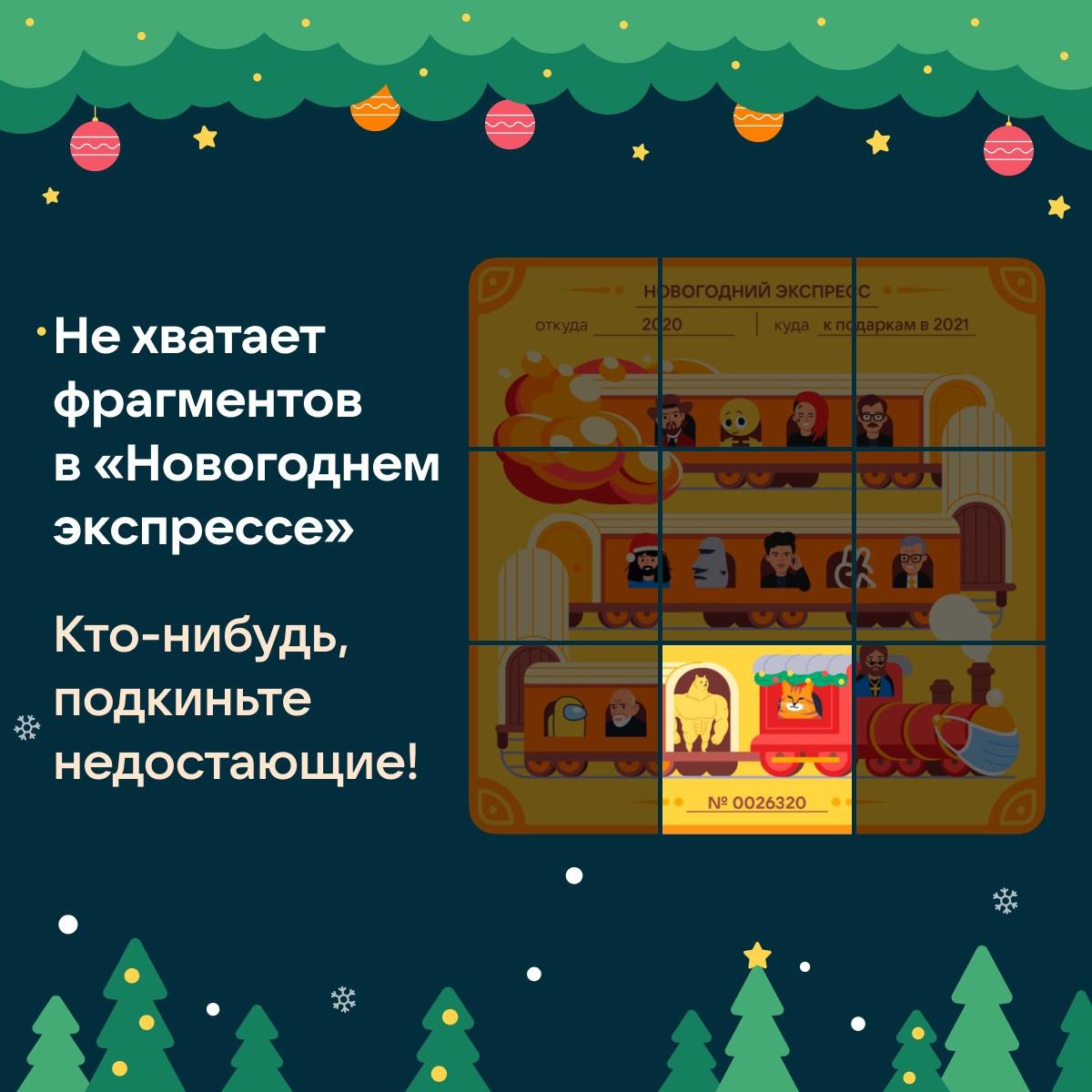фото из альбома Сергея Огуречникова №6