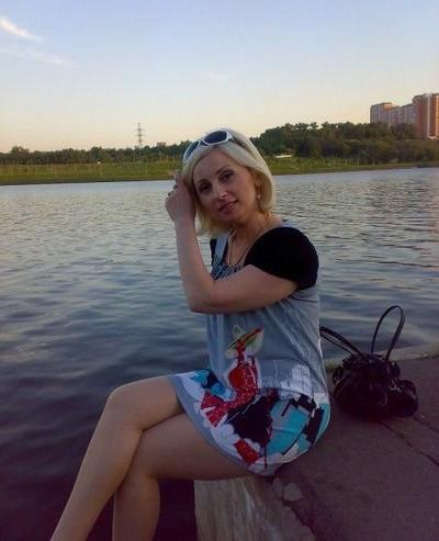 Оксана Базюк