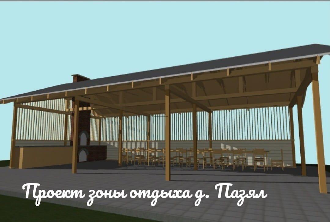 В Пазяльском парке началась реализация проекта инициативного