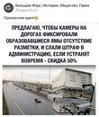 Курсов Евгений | Пермь | 11