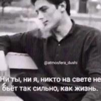 Рахмонли Сониев