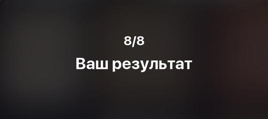 Как ты знаешь Баку Пожирателя снов?