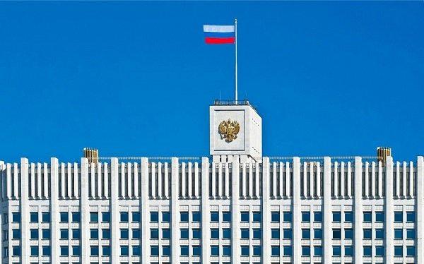 Новости экономики в Москве
