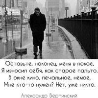 Личная фотография Анны Юсуповой