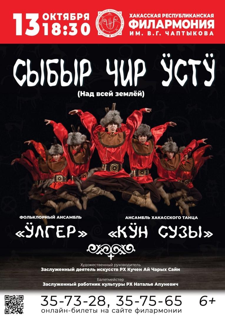#пушкинскаякарта
