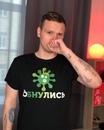 Пылаев Игорь | Санкт-Петербург | 46