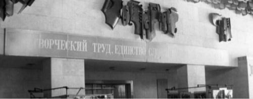В 80-е жители Челнов потребовали реабилитировать революционеров Бухарина и Рыкова