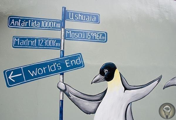 Огнеземельские ворота Антарктиды В гости к пингвинам на поезде с пересадками«Я возвращаюсь на юг, как всегда возвращаются к любви», поется в танго Vuelvo al Sur. Юг для нас, жителей Северного