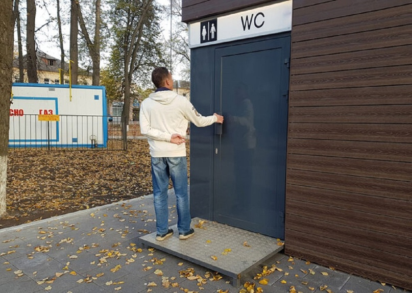 В парках Подмосковья, в том числе и Дмитрова, установят современные туалеты
