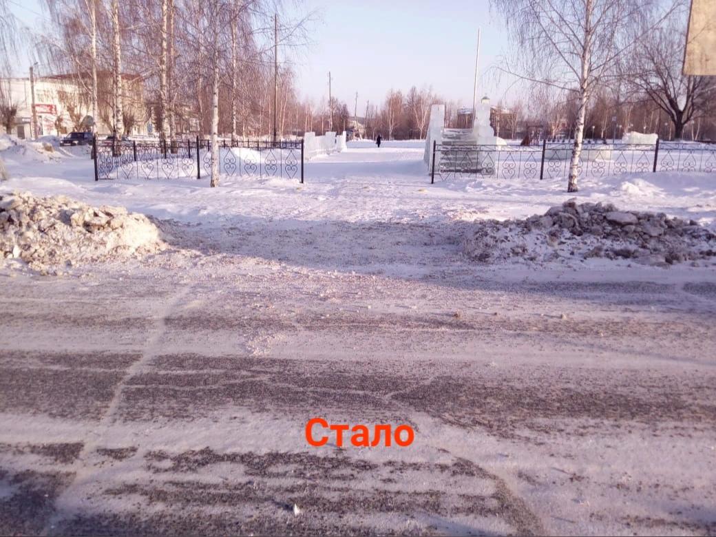 Еще один участок был очищен от снега в феврале благодаря информации в социальных сетях.