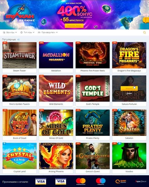 I игровые mafia автоматы global casino services