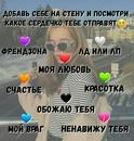 Личный фотоальбом Маргариты Кожевниковой