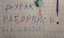 Каменщиков Олег   Москва   42