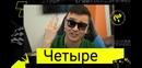 Акылбек Бисикенов фотография #21