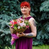 Фотография Юлии Носачевской ВКонтакте