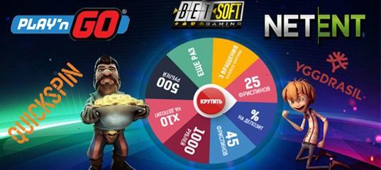 Игровой автомат лошади super jump рейтинг слотов рф игровые автоматы играть бесплатно шпион