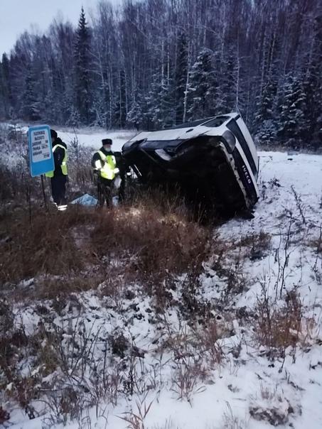 Один погиб и 8 травмировано. На Урале пассажирский...