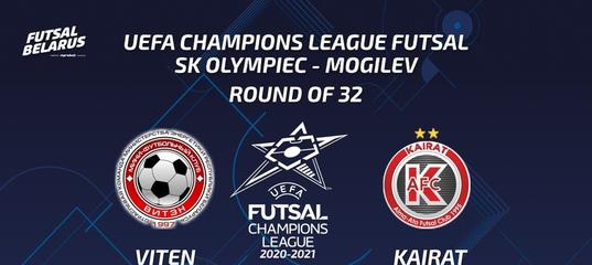 LIVE |  VITEN - KAIRAT. UEFA Champions league Futsal. 16.01.2021 14.00