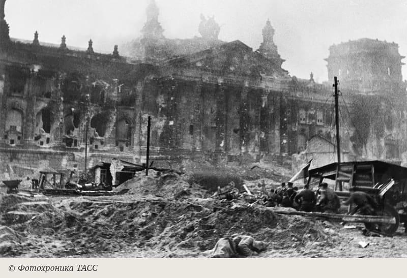 В этот день 76 лет назад, 24 апреля 1945 года, войска Красной Армии пробивались к центру Берлина