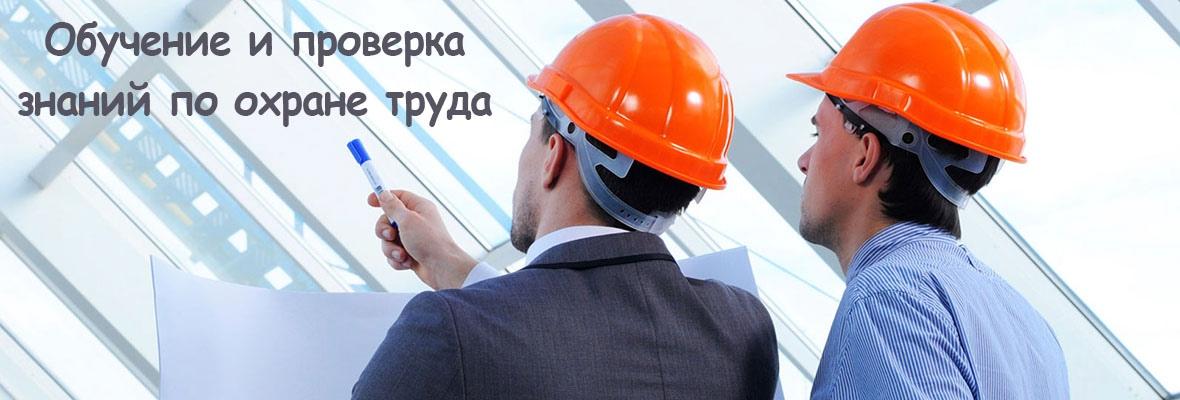 Профпереподготовка повышение квалификации Воронеж