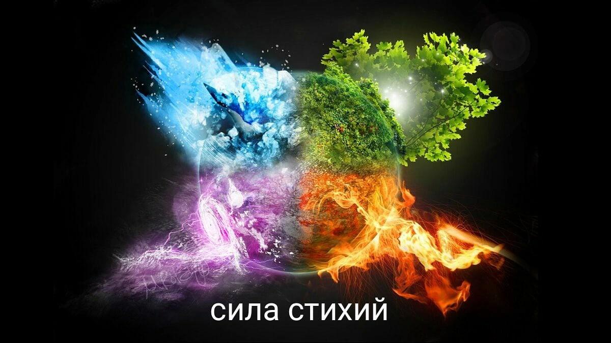 Программы от Елены Руденко - Страница 4 HvFteRToFns