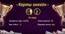 Джувеликян Сергей   Сочи   2