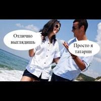 Фото Рустама Бакирова ВКонтакте