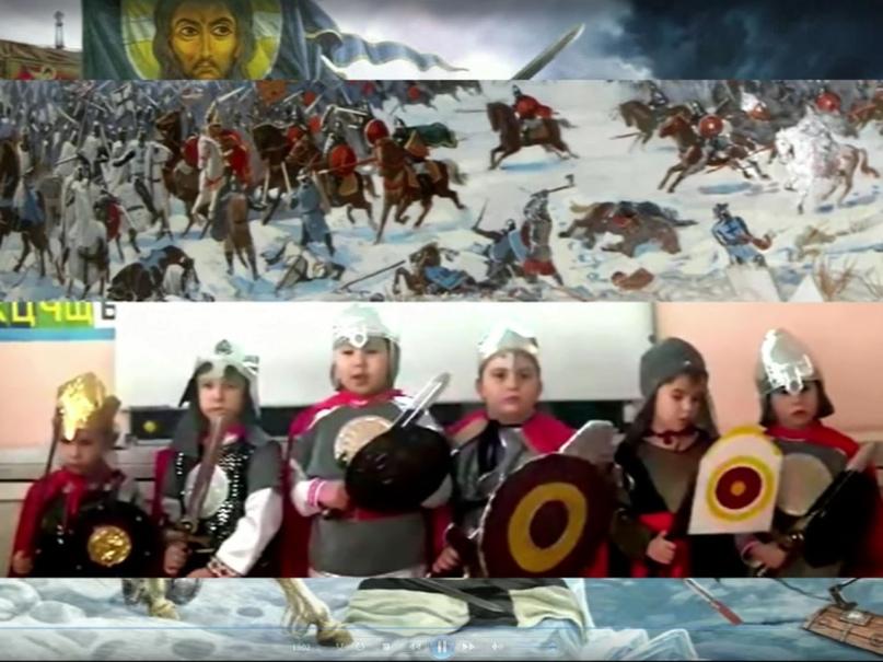 X Региональные образовательные Иннокентьевские чтения, изображение №15