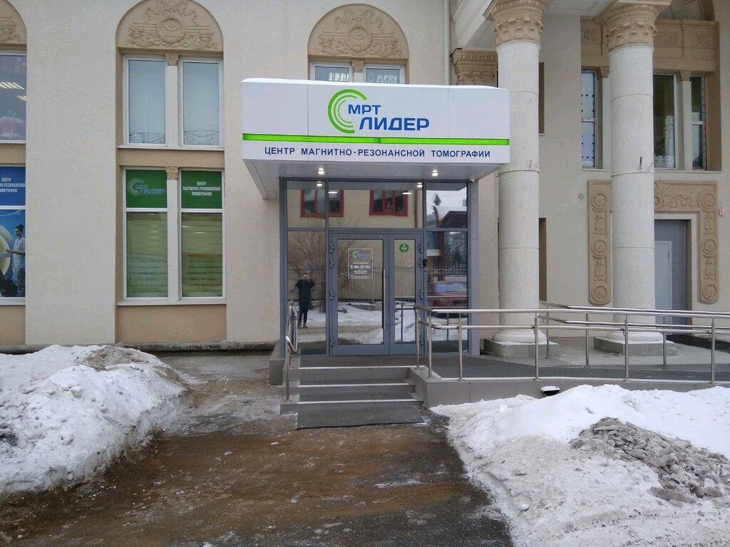 МРТ руки в Красноярске