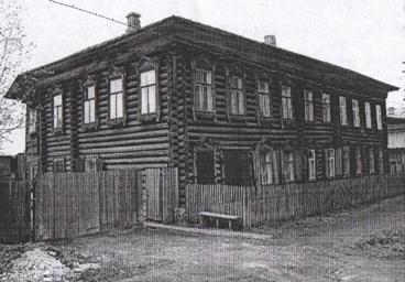 АПТЕКА., изображение №2