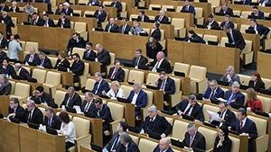 Госдума приняла в I-ом чтении законопроект о регулировании IT-гигантов