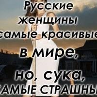 Григорий Титов